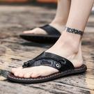 夾腳拖鞋 人字拖男士夏季室外皮涼鞋防滑外穿2021新款韓版個性涼拖鞋男潮流