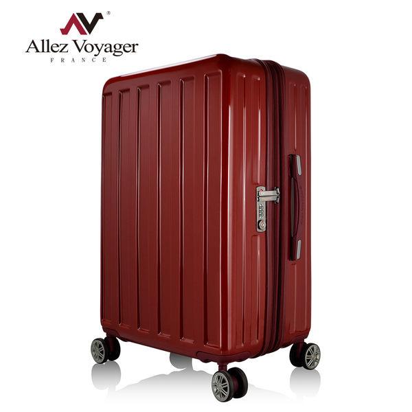行李箱 旅行箱 24吋 加大容量PC耐撞擊 法國奧莉薇閣 貨櫃競技場系列