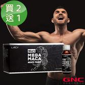 【GNC 健安喜 買2送1】LAC 活力瑪卡飲 10瓶/盒