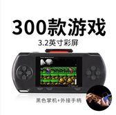 霸王小子掌上游戲機PSP兒童玩具掌機經典懷舊益智俄羅斯方塊88FC aj15806【花貓女王】