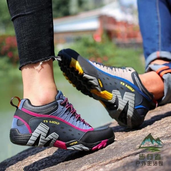 女款 戶外鞋登山鞋真皮男女防水鞋防滑徒步鞋運動鞋爬山鞋【步行者戶外生活館】