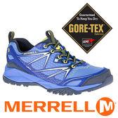 【美國 MERRELL】CAPRABOLD女GORE-TEX戶外多功能健行鞋 藍色 35458 疾速健行鞋│機能鞋│戶外