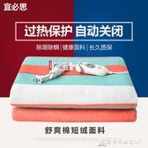 電熱毯單人宿舍安全保護電褥子1.8米雙人雙控調溫電熱毯2米 酷斯特數位3c igo