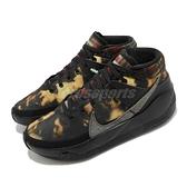 Nike KD13 EP Bleached Plaid 籃球鞋 黑 黃 男鞋 格紋 杜蘭特 Kevin Durant 【ACS】 DA0894-005