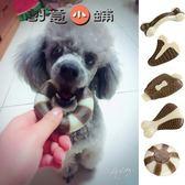 狗狗玩具耐咬寵物磨牙棒狗骨頭5