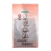 統一生機~熟香黑芝麻粒200公克/包~即日起特惠至11月28日數量有限售完為止