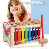 打地鼠玩具幼兒兒童寶寶大號益智男孩女孩嬰兒木質積木1歲2-3周歲igo  『歐韓流行館』