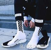 5雙裝襪子男士中筒襪嘻哈襪子潮男長筒襪摩登黑白灰休閒棉襪    琉璃美衣