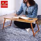 電腦桌 楠竹簡易筆記本電腦桌床上用折疊小...