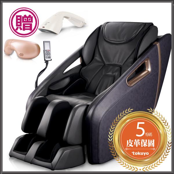 ⦿贈點高額送+好禮⦿Panasonic 御享皇座4D真手感按摩椅 EP-MA32