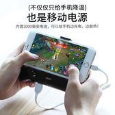 三星S9 plus手機散熱器降溫支架游戲手柄【聚寶屋】