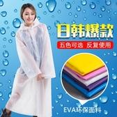 雨衣外套旅游長款全身徒步男女通用便攜兒童戶外非一次性雨披加厚