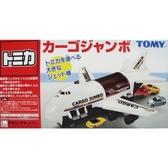 《TAKARA TOMY》巨無霸貨機   ╭★ JOYBUS玩具百貨