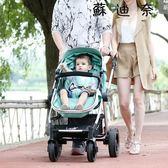 嬰兒推車可坐可躺可坐躺雙向便攜手推車