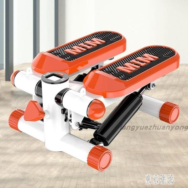 踏步機家用運動健身訓練女機踩踏登山機多功能機腳踏機健身器材 LJ5524【極致男人】
