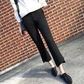 寬管褲黑色開叉微喇叭高腰顯瘦休閒 九分褲寬鬆直筒寬管褲女 薔薇時尚