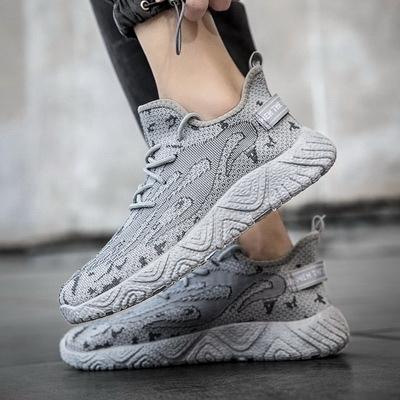 鞋均一價398灰色圓頭飛織運動鞋低筒舒適粘膠休閒鞋【09S2695】