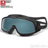 樂凱奇專業泳鏡防水防霧高清游泳鏡男女大框游泳眼鏡 圖拉斯3C百貨