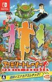 【玩樂小熊】現貨中Switch遊戲 NS Family Trainer 家庭訓練機 腿部固定帶同捆 日文版