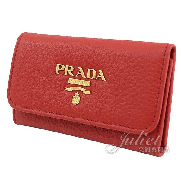 茱麗葉精品【全新現貨】PRADA 1PG222 浮雕LOGO荔枝牛皮六孔鑰匙包.紅
