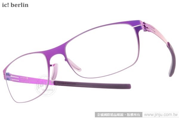 Ic! Berlin 眼鏡 BUS 136 JACZOSTR ELECTRIC VIOLET (亮紫) 德國薄鋼工藝經典款 # 金橘眼鏡