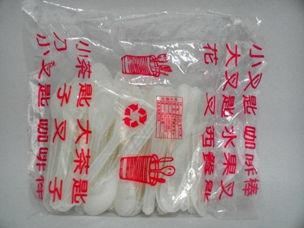 小茶匙/冰淇淋湯匙 (12.5cm, 100支/包)