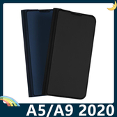 OPPO A5 A9 2020 融洽系列保護套 皮質側翻皮套 肌膚手感 隱形磁吸 支架 插卡 手機套 手機殼 歐珀