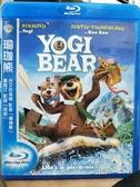挖寶二手片-TBD-056-正版BD-動畫【瑜珈熊】-藍光影片(直購價)