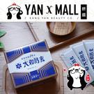 日本 大和酵素 酵素粉末 (30包/盒)【妍選】