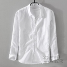 白色長袖亞麻襯衫男士休閒翻領寬鬆青年日系透氣棉麻布襯衣寸男潮 雙十二全館免運