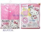 【Hello Kitty雨衣】凱蒂貓 雨衣-成人雨衣-尼龍
