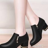 時尚新款粗跟單鞋女2020高跟鞋韓版百搭黑色中跟媽媽小皮鞋  (pink Q時尚女裝)