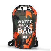 PUSH!戶外用品迷彩溯溪防水包漂流袋15L P131橙色橙色