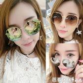 女士太陽眼鏡 墨鏡女潮個性眼鏡2018新款優雅太陽鏡女士圓臉韓國司機 芭蕾朵朵