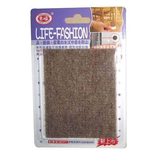 7151地毯保護墊【愛買】