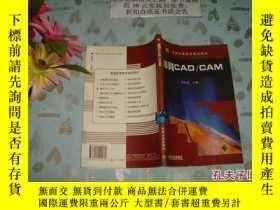 二手書博民逛書店罕見模具CAD CAM》文泉技術類Y-34-1Y119 李名堯