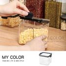 收納盒 儲物盒 保鮮盒 密封盒 700ML 保鮮罐 密封罐 透明 可冷藏冷凍 密封保鮮儲物罐【N120】MY COLOR