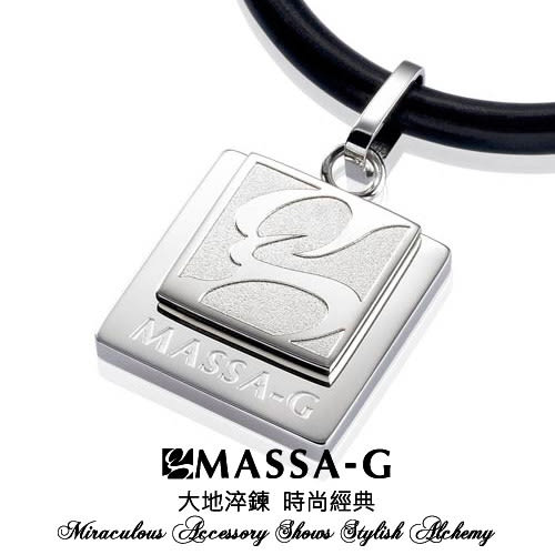 MASSA-G 鍺鈦項鍊  MASSA-G Deco系列