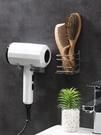 電吹風機的架子免打孔浴室衛生間壁掛式不銹...