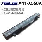 ASUS 4芯 日系電芯 A41-X550A 電池 Y481 Y481C Y481CA Y481CC Y481V Y481VC Y581 Y581C Y581CA Y581CC