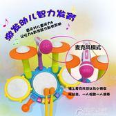 寶寶電子敲打嬰兒爵士鼓兒童架子鼓玩具1-3歲初學者樂器男孩女孩6花間公主YYS