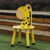 新年鉅惠熱銷兒童幼兒園卡通動物靠背實木椅子套裝桌子小凳子兒童卡通椅