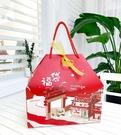 超大容量新年福袋 空紙袋 新年送禮提袋 年節禮盒 牛軋糖袋 新年包裝 禮品包裝【X129】