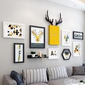 北歐風客廳沙發背景墻面裝飾照片墻免打孔相片框創意相框掛墻組合 ATF 極有家