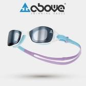 【167507973】Above Mars Air Plus+ 氣墊廣角泳鏡 / 白藍款- 鐵人三項最佳選擇