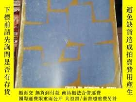 二手書博民逛書店racial罕見and ethnic relations selected readingsY26220 見圖