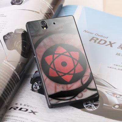 [ 機殼喵喵 ] SONY Xperia C3 D2533 S55T 手機殼 客製化 照片 外殼 全彩工藝 SZ118 血輪眼