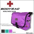 Outdoor Style 街頭潮人必備 注目 側背包 / 郵差包  紫色 AMINAH~【BODYSAC B9661】