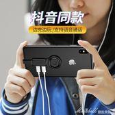 轉接頭 蘋果7耳機轉接頭指環扣iPhone7plus充電聽歌8x二合一xs max轉換器   蜜拉貝爾