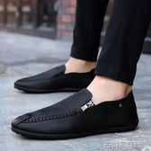 豆豆鞋 男 新款夏季豆豆鞋男士休閒皮鞋潮鞋秋季韓版百搭懶人一腳蹬男鞋 古梵希
